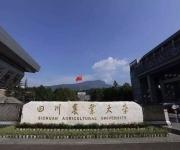 四川农业大学成人高等教育