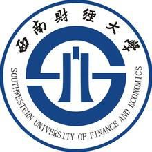 西南财经大学实战型资本运营与战略管理商界领袖班