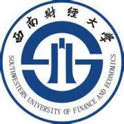 西南财经大学实战型国际工商管理总裁班暨马来西亚城市理工大学学